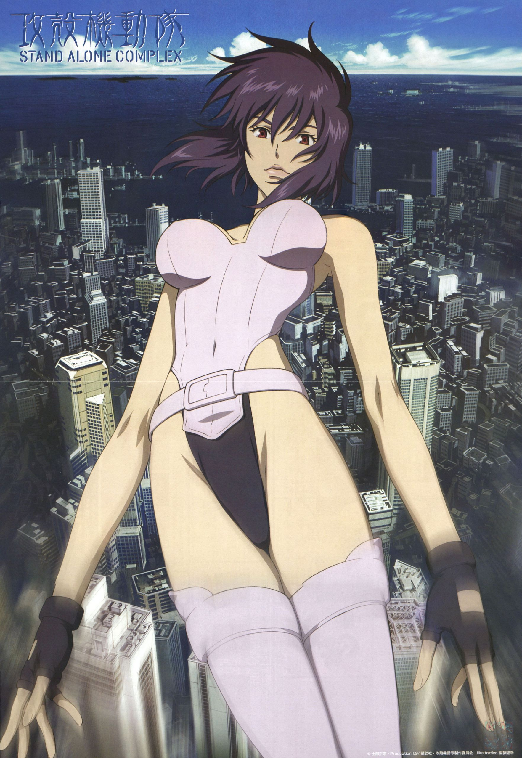 Ghost in the Shell anime 5369725 1763 2560 Sexy Halloween Costumes: Chanelle Hayes – China Whites Halloween Party 19x ...