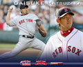 Matsuzaka - boston-red-sox wallpaper
