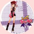 Shugo Chara DVD 13