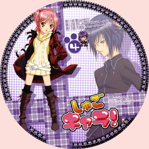 Shugo Chara DVD 4