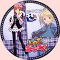Shugo Chara DVD 5