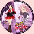 Shugo Chara DVD 8
