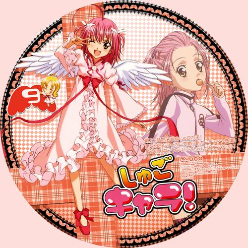 Shugo Chara DVD 9