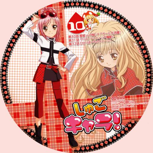 Shugo Chara DVD 10