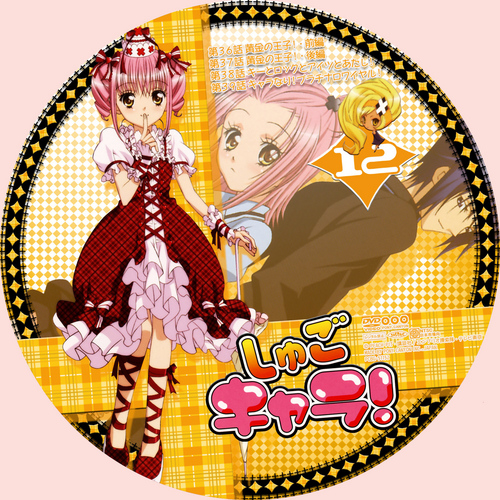 Shugo Chara wallpaper probably containing a tennis racket entitled Shugo Chara DVD 12