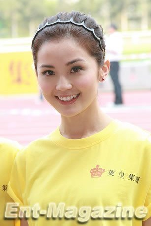 charlene choi instagramcharlene choi wiki, charlene choi twins, charlene choi insta, charlene choi instagram, charlene choi william chan, charlene choi facebook, charlene choi 2015, charlene choi ronald cheng, charlene choi 2014, charlene choi edison chen, charlene choi nicholas tse, charlene choi cheuk yin, charlene choi wikipedia, charlene choi hot, charlene choi simon yam, charlene choi married, charlene choi boyfriend