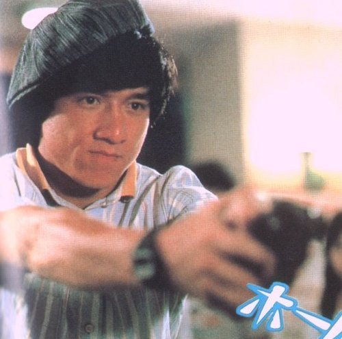 Jackie Chan wallpaper possibly containing a sign titled Jackie Chan