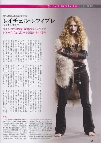 Giappone Scans