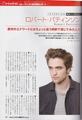 Japan Scans - twilight-series photo