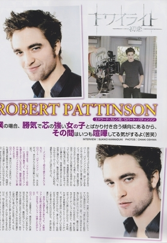 plus Japon Scans