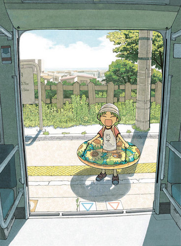 Yotsuba&! Cover imej