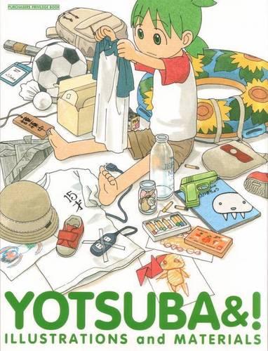 Yotsuba&!