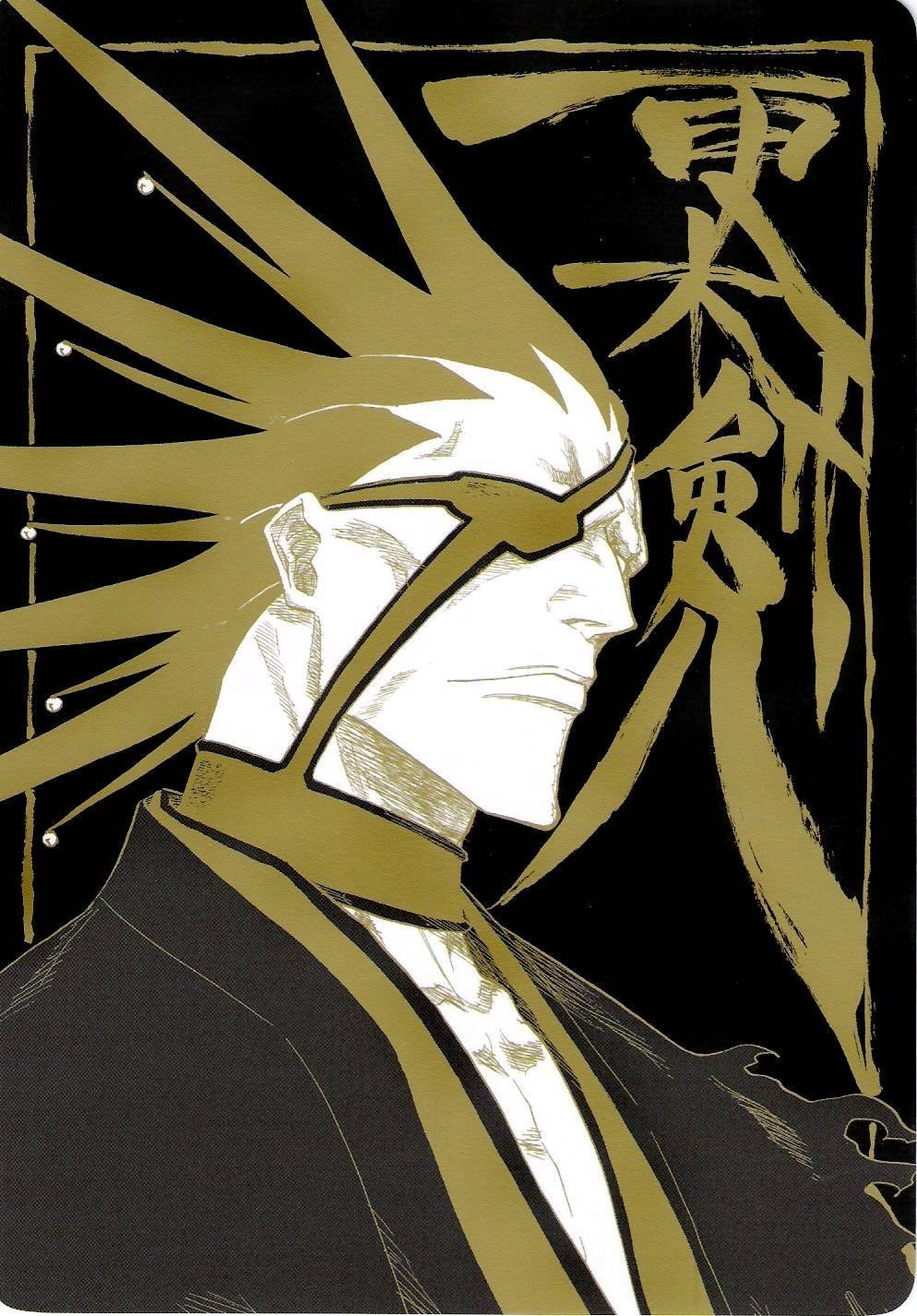 Bleach: Kenpachi Zaraki - Images Gallery