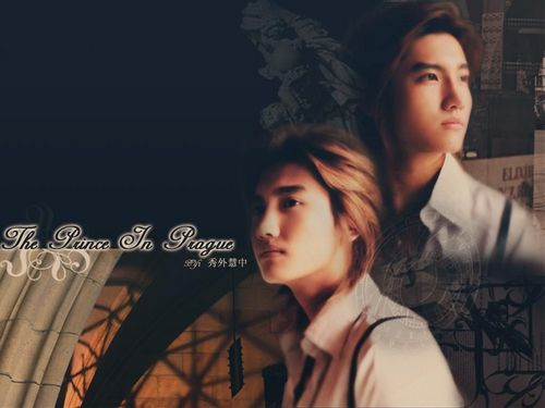 Max Changmin wallpaper containing a well dressed person and a portrait called ^^