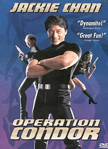 Armour of God II - Operation শকুনিবিশেষ