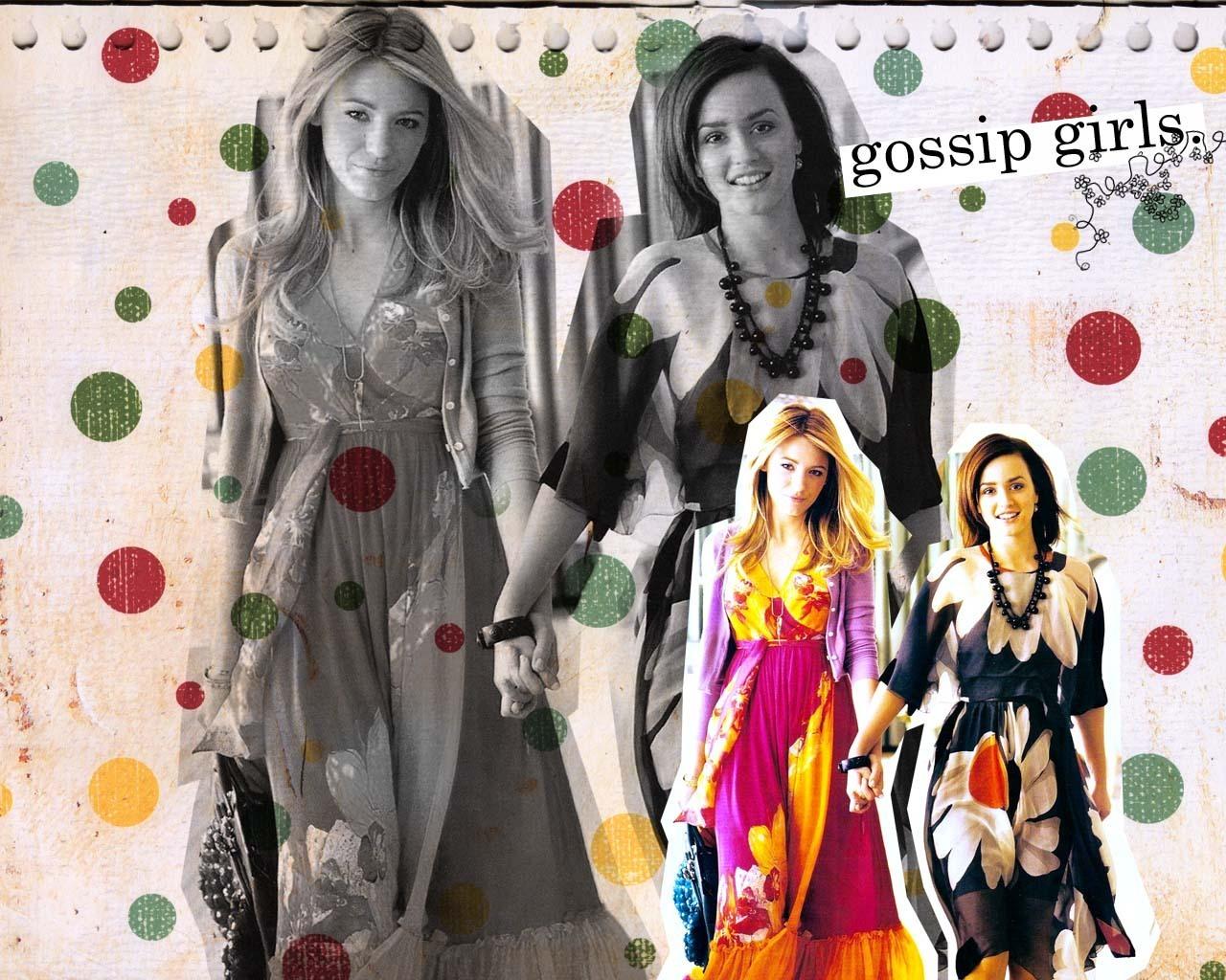Gossip Girl Bs