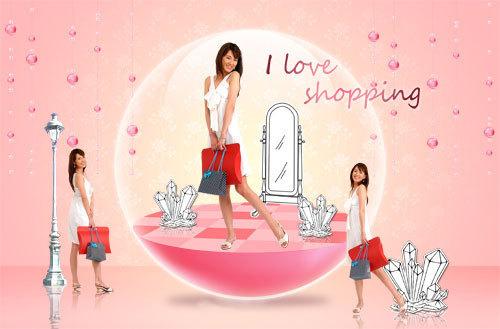 I <3 shopping