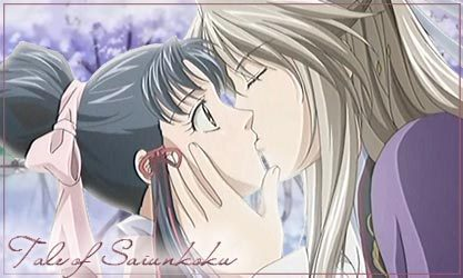 KISS kiss!!