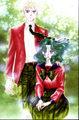 Haruka & Michiru