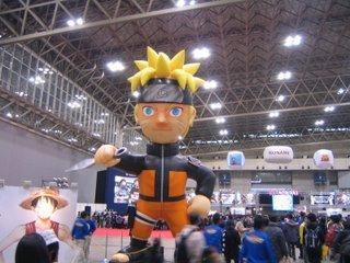 Jump Festa fotos