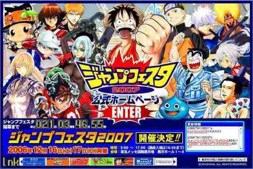 Shonen Jump kertas dinding probably containing Anime titled Jump Festa foto-foto