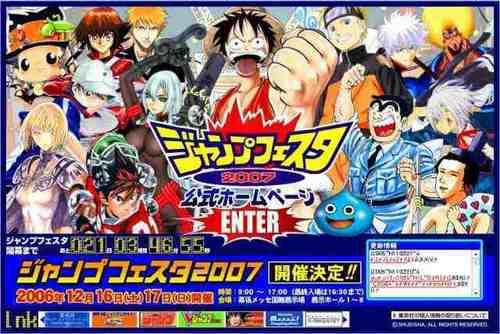 Jump Festa चित्रो