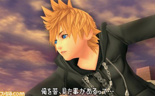Kingdom Hearts 358/2 Days hình nền entitled Official Screens