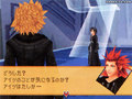 Official Screens - kingdom-hearts-358-2-days photo