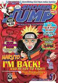 Shonen Jump kertas dinding containing Anime called Shonen Jump Manga
