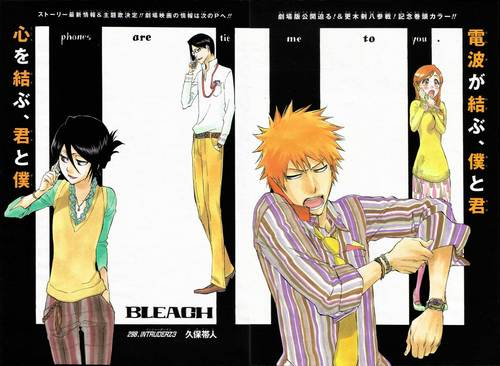 Anime and Manga Cannon Pictures - ichigo-and-rukia-sun-and-moon Photo