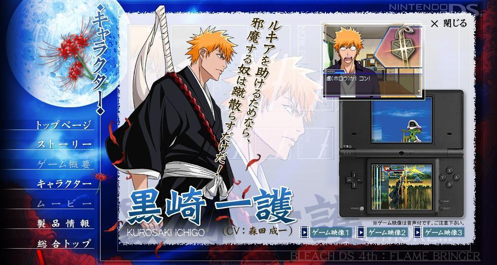 Bleach game - 9cc