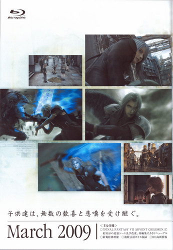 FF7: Advent Children Complete Scans