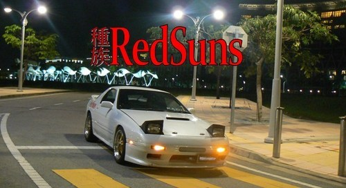 Red suns