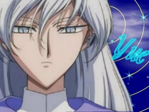 Yue wallpaper possibly containing anime entitled Yue