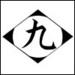9h Division Symbol - bleach-rp icon