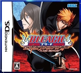 Flame Bringer Cover - bleach-anime Photo