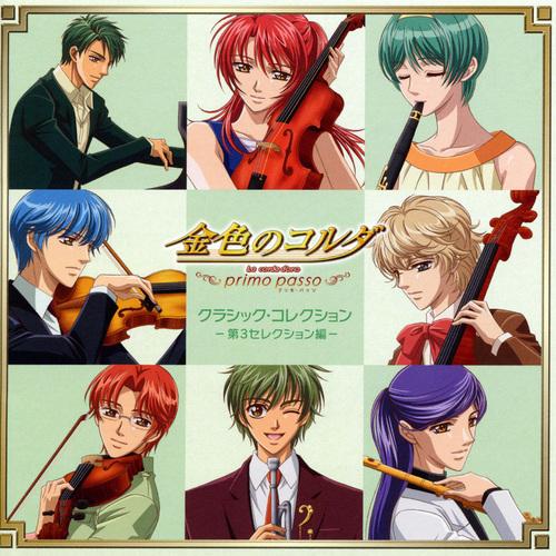Japanese classical musik anime