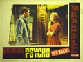 Psycho Movie Poster - psycho fan art