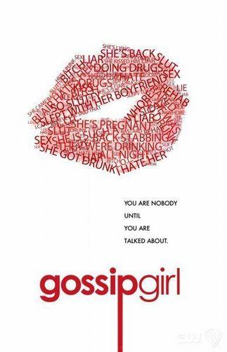 Gossip girl posters