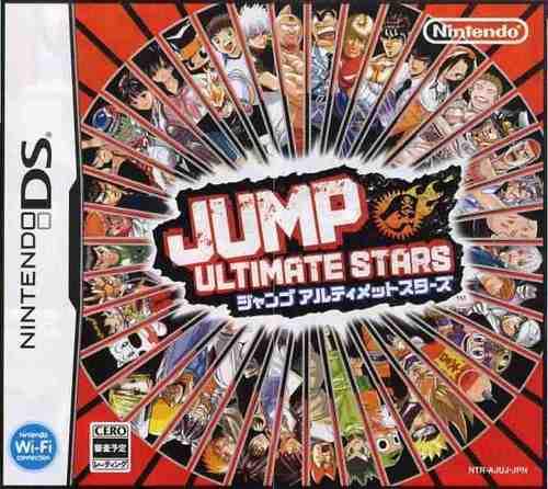Shonen Jump kertas dinding probably containing Anime entitled Jump ultimate stars
