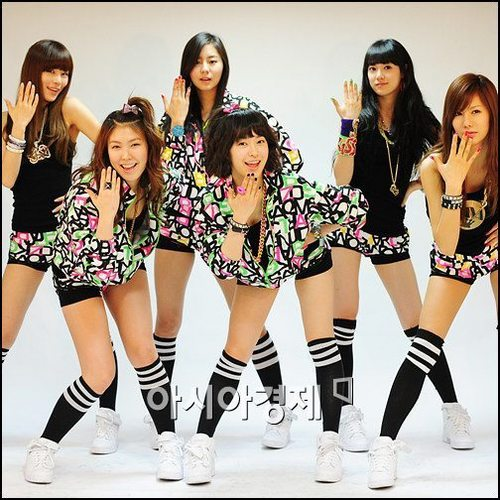 after school wallpaper titled after school