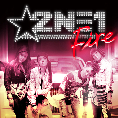 http://images2.fanpop.com/images/photos/6000000/2ne1-2ne1-6035987-500-500.jpg