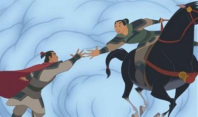 मूलन and Shang