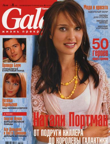 Natalie Parade magazine