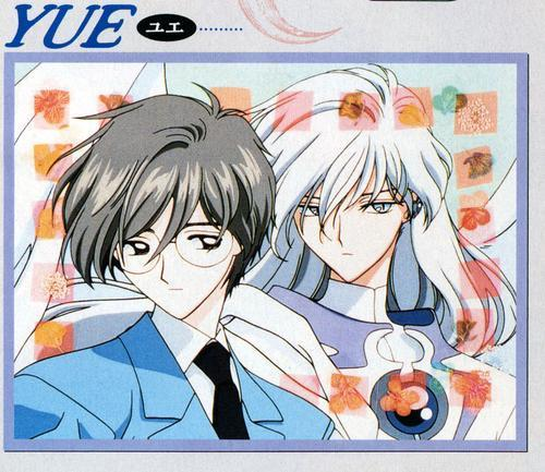 captor and Card yukito sakura