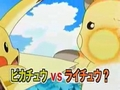 raichu pikachu - electric-type-pokemon photo