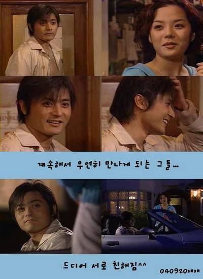 Youre My Favorite Korean Drama Episodes 2015 | Personal Blog