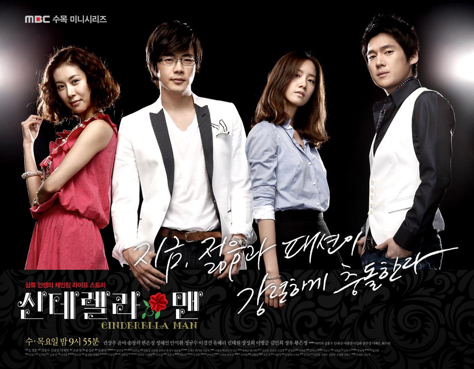 Korean dramas cinderella man