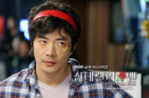 Cinderella Indonesia Drama Cinderella Man Korean-dramas