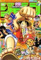 Japanese Shonen Jump - shonen-jump photo